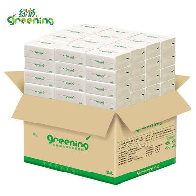 【10/32/40包】绿族纸巾抽纸母婴本色竹浆面巾餐巾整箱批发卫生