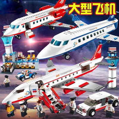 兼容乐高城市航空民用飞机空中巴士儿童男孩启蒙益智玩具积木模型