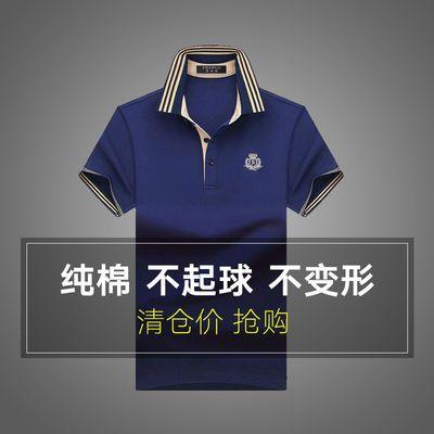 夏季男装短袖t恤翻领时尚潮流刺绣polo衫男纯棉半袖青年上衣体恤