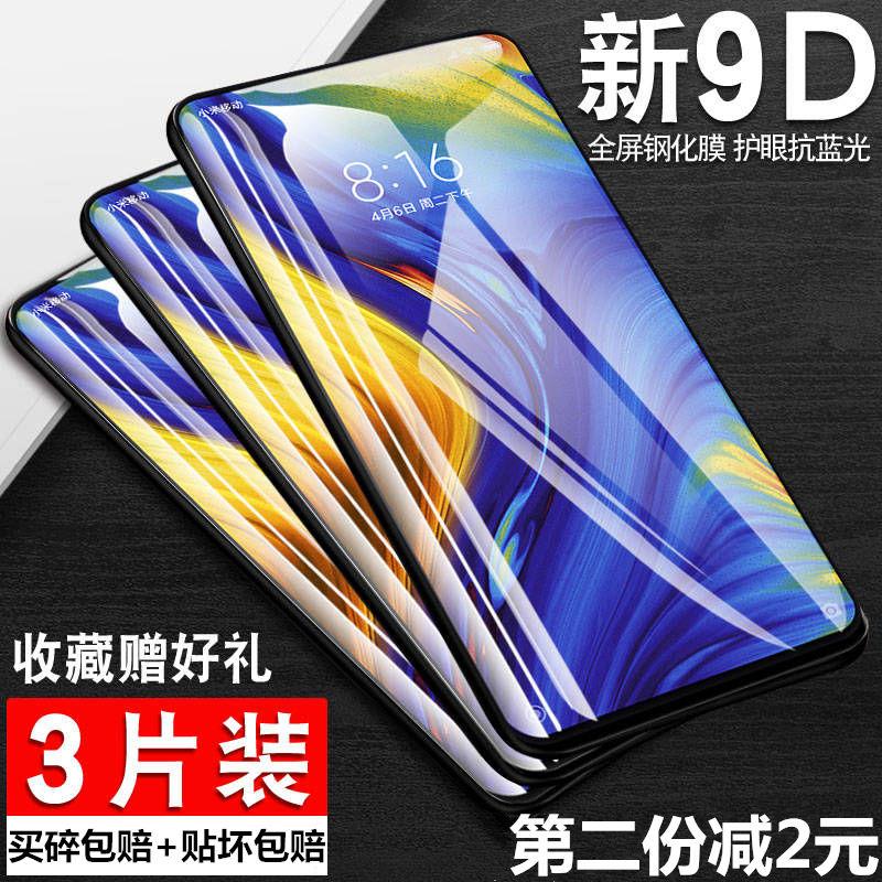 小米9钢化膜8se/k20红米note7/6pro/5plus/6a5a/6x5x4x手机膜cc9e