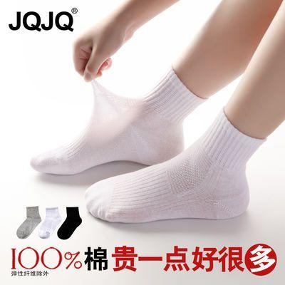 儿童袜子纯棉春秋薄款学生袜透气吸汗白色短袜男女童棉袜宝宝短筒