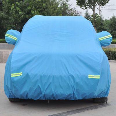 新款东风风神AX7专用车衣AX3AX5车罩AX4越野SUV汽车套防晒防雨布