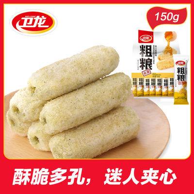 卫龙粗粮夹心米果150g代餐零食蛋黄海苔小吃休闲食品饼干糙米卷棒