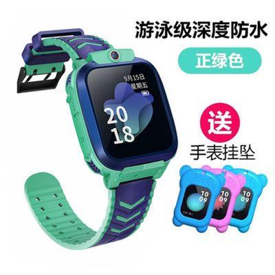 【送卡】智能睿智小天才儿童电话手表防水学生手表带定位手机手环