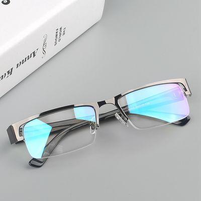 潮防辐射蓝光眼镜男女情侣款平光镜无度数可配近视镜100-600度