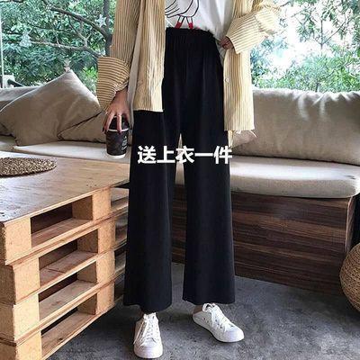 买一送一女学生韩版宽松直筒裤新款高腰百搭九分休闲西装裤子黑色