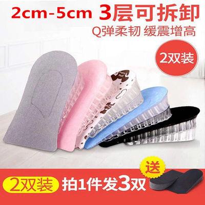 隐形内增高鞋垫可放袜子里的增高垫鞋内袜内增高垫半码垫男女体检