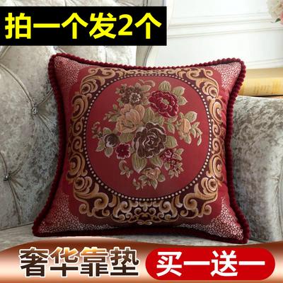 欧式客厅奢华沙发方形靠垫抱枕套刺绣花腰靠背垫布艺大号含芯靠枕