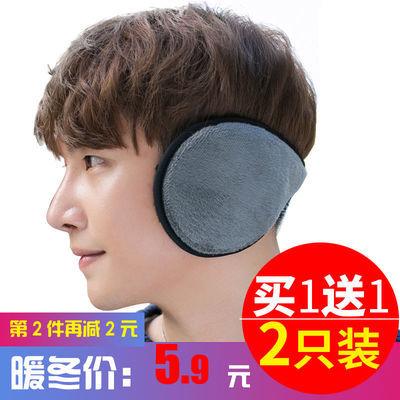 耳罩冬季耳包音乐蓝牙保暖耳套耳罩女男耳捂耳机耳暖韩版学生护耳