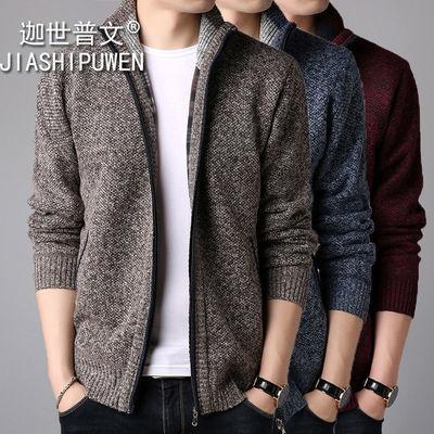 【迦世普文】秋冬季新款男士开衫拉链毛衣加绒加厚宽松针织衫外套