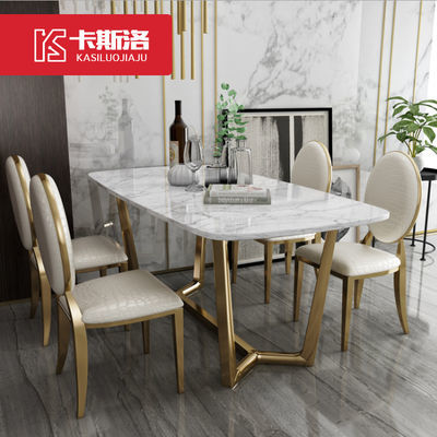 北欧轻奢大理石餐桌长方形大小户型后现代饭桌不锈钢餐桌椅组合