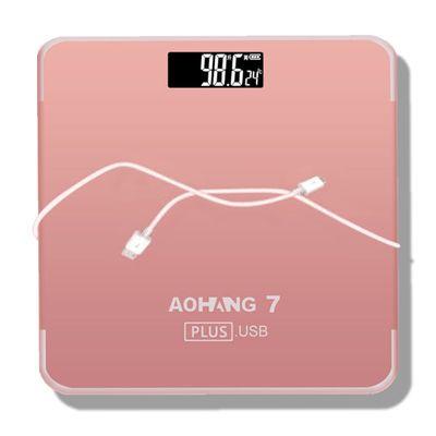 加大秤面 USB充电电子秤 体重秤家用精准人体秤健康秤30*28cm