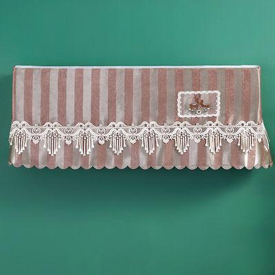 三菱志高挂式柜机空调罩机罩挡风中式挂机壁挂式不取简约室内防尘