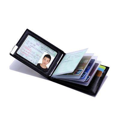 驾驶证皮套男女驾照夹机动车行驶证套超薄行车证本卡套证件包【3月30日发完】