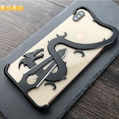 国潮苹果IXs龙壳手机金属壳边框iPhoneXSMAX镜头保护壳XR手机壳潮