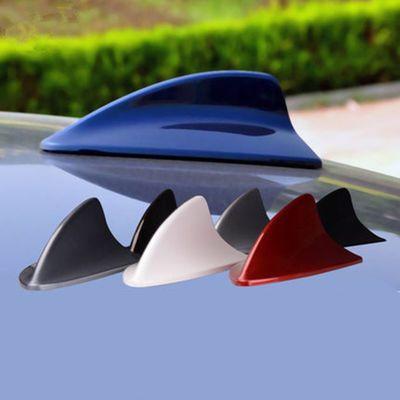 丰田鲨鱼鳍天线改装配件威驰专用致炫两厢致享厢汽车顶装饰【3月14日发完】