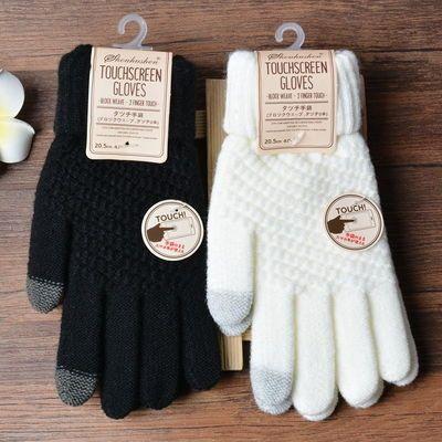 新款冬季保暖触屏针织手套指纹解锁韩版男女创新加厚防滑学生情侣