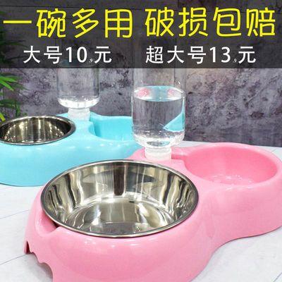 猫咪用品猫碗碗自动饮水狗碗自动喂食器宠物用品猫盆食盆猫食盆