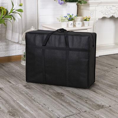 编织袋搬家打包袋特大号帆布蛇皮大袋子手提超大容量收纳包行李袋
