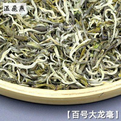 云南茉莉花茶叶浓香茉莉大白毫特级大龙毫茶厂直销大量批发500克