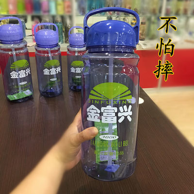 塑料杯超大防爆杯太空杯大容量户外运动水壶便携塑料大水杯3000ML【3月1日发完】