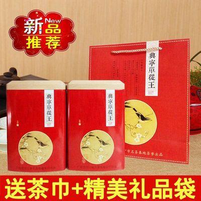 兴宁单枞茶产地直销浓香型乌龙茶客家特产蜜兰香梅州茶叶罐装500g