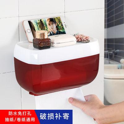 创意卫生间免打孔卡通厕所纸巾盒防水圆形卷纸筒挂壁式粘墙卷纸抽【3月30日发完】