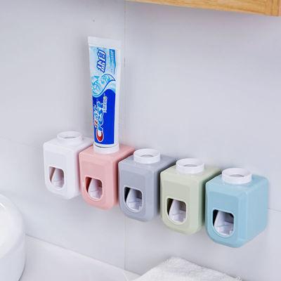 抖音同款挤压膏神器卫生间洗漱用品用具居家居实用小百货日常用品