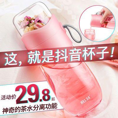 【44.8元限時搶,搶完恢復64元】物生物茶水分離家用泡茶杯女單雙層玻璃杯專供款便攜過濾茶水杯子
