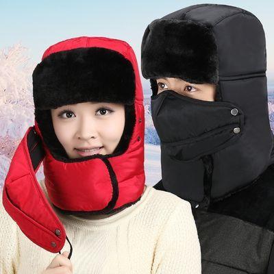 儿童帽子1-2-34岁宝宝雷锋帽冬天护耳加绒加厚保暖帽男女童帽韩国