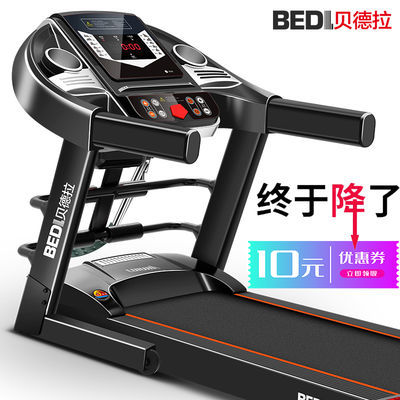 贝德拉510电动跑步机家用免安装多功能迷你静音健身运动器材正品