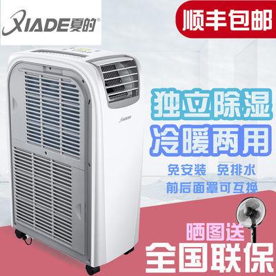 移动空调单冷3匹2匹冷暖3匹1.5匹免安装移动一体机厨房客厅空调