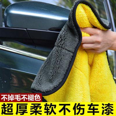 【限时亏1000条】加厚擦车巾洗车毛巾汽车抹布超强吸水不掉毛车