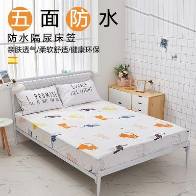 婴儿隔尿垫超大号可洗透气儿童宝宝薄床单大床垫防水床笠夏季整床