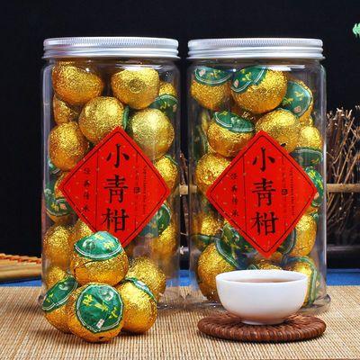 【送飘逸杯】新会小青柑普洱茶茶叶陈皮宫廷柑普茶250g/500g罐装