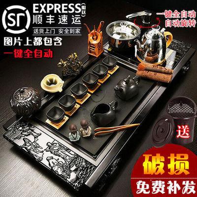 整套功夫茶具套装实木乌金石茶盘家用四合一全自动电磁炉茶台茶海