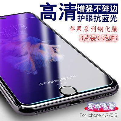 苹果5S钢化膜6/6S/7/X/8plus钢化膜iphone5s钢化膜11/xrmax抗蓝光