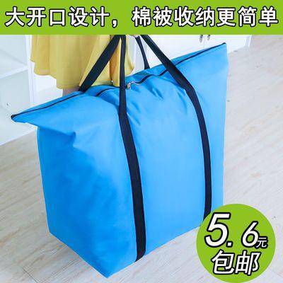 加厚大编织袋搬家打包袋大袋子行李袋蛇皮袋批发防水大袋子帆布麻
