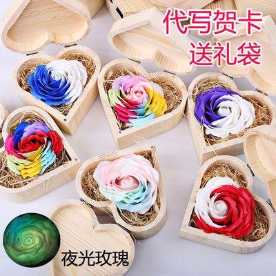 创意给女生日礼物妈妈母亲节情人老师的玫瑰香皂花束礼盒礼品【3月30日发完】