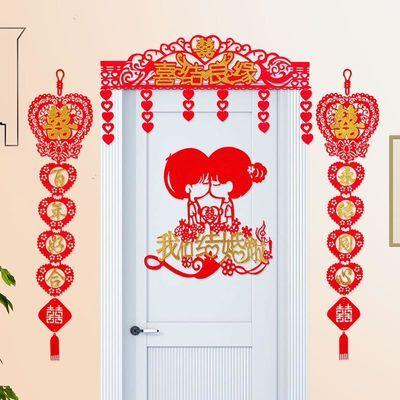 喜字结婚用品新婚房装饰拉花房门帘喜庆红色婚庆联中式大全房间