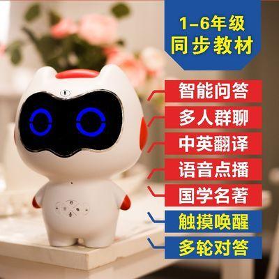 智慧贝比小贝儿童智能机器人 故事机 智能对讲英汉翻译早教学习机