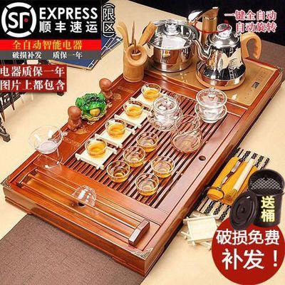 全自动整套实木乌金石茶盘陶瓷功夫茶具套装家用四合一电磁炉茶台