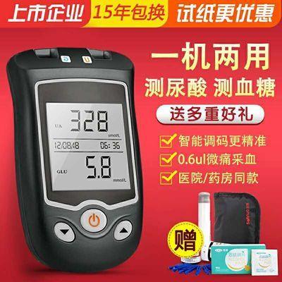 【正品】三诺尿酸检测仪血糖仪EA-11,EA-12试纸家用测尿酸仪器