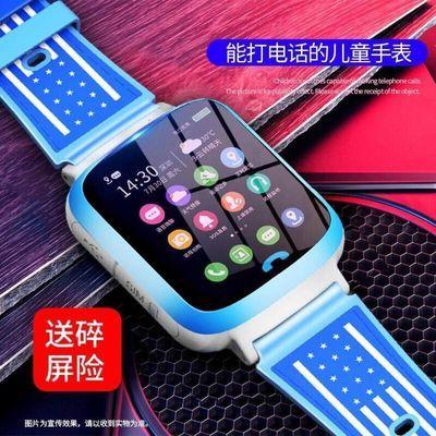 智能通睿智小天才儿童电话手表表带第五代360定位电信版防水男女