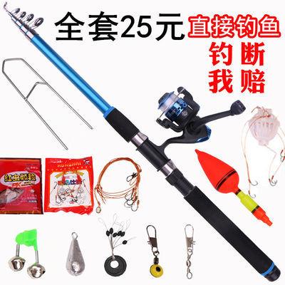 新款海竿套装钓鱼竿甩竿抛竿远投竿海杆鱼杆渔具全套直接钓鱼