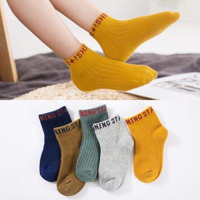 5双装棉秋冬儿童袜子中筒吸汗男童女童中大童学生宝宝0-12岁棉袜