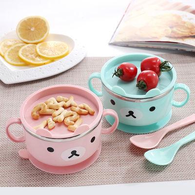 儿童餐具碗勺套装宝宝吸盘碗不锈钢防摔隔热碗小孩吃饭碗辅食碗