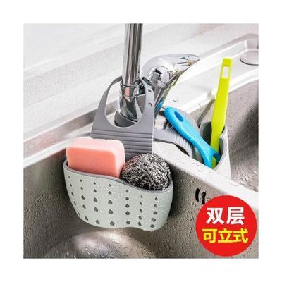 抖音同款居家居生活实用日常用品厨房用具水槽收纳用品厨房小东西