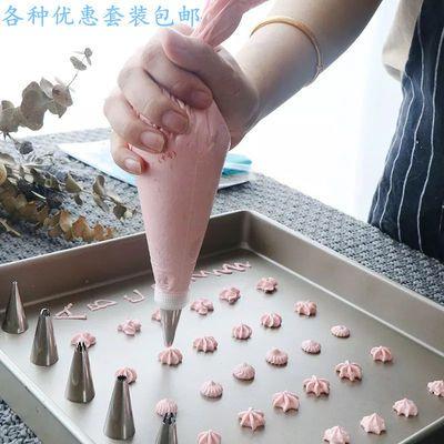 三能屋诺12/14寸布裱花袋奶油蛋糕挤花袋可重复使用烘焙工具【3月30日发完】