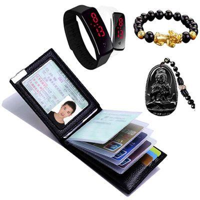 男士多功能卡包驾照套驾驶证皮套拉链钱包女多卡位证件包卡套【3月30日发完】